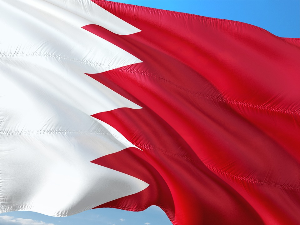 Bahrain national flag.